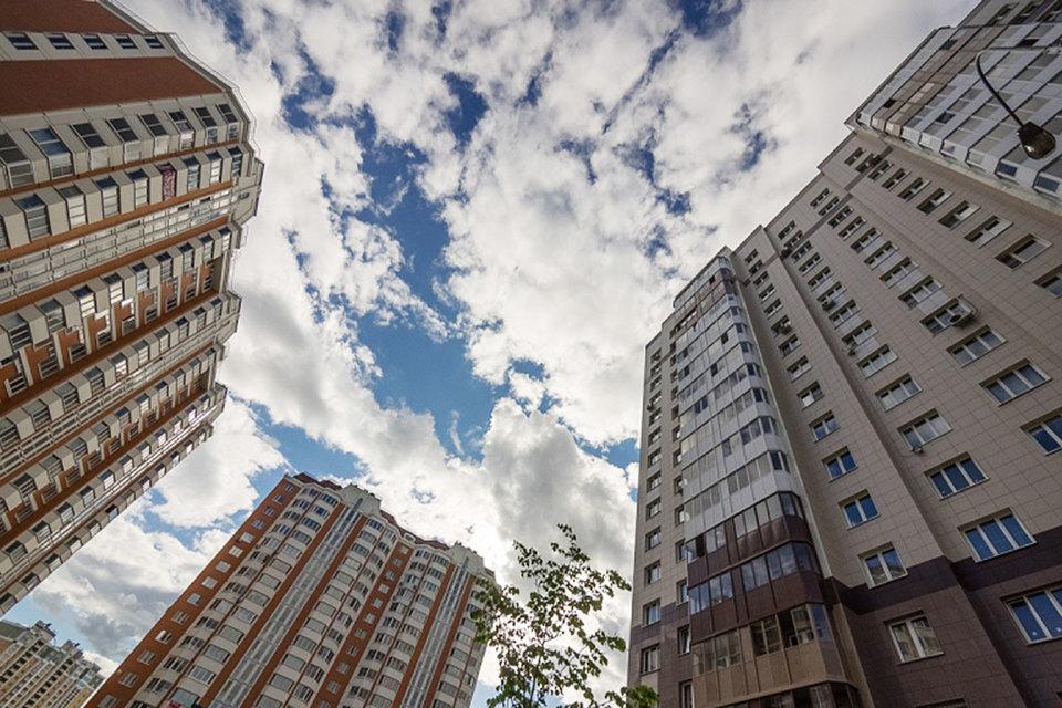 Девелопер MR Group построит в городе Видное Московской области жилой комплекс на 300 000 кв. м. Ранее компания уже возвела по соседству жилой микрорайон «Эко Видное» (на фото)