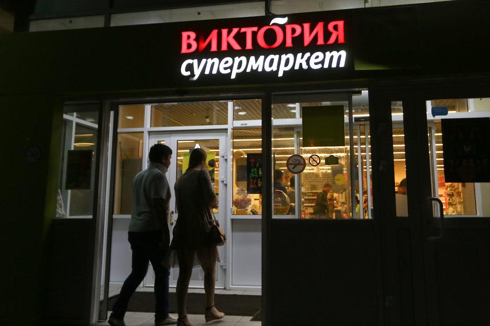 «Дикси» переформатирует супермаркеты «Виктория», сократив площади этих магазинов вдвое