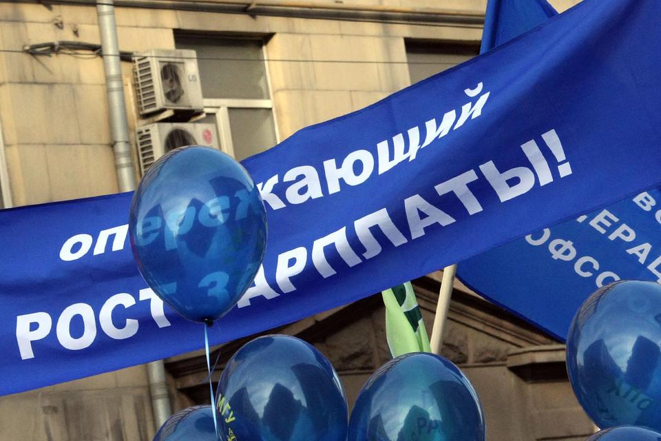 Единороссы готовы разработать законопроект о приоритете зарплат перед налогами