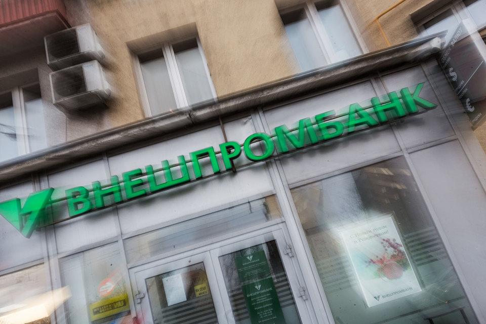 Искать за рубежом активы рухнувшего Внешпромбанка и его владельцев будет ООО «Молот», созданное выходцами из А1, инвестиционного подразделения «Альфа-групп»