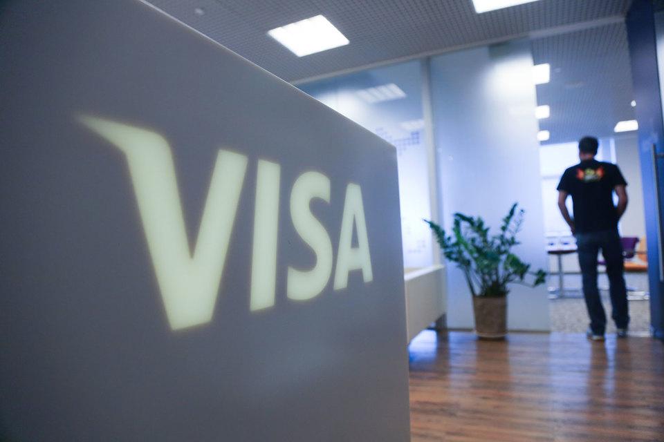 У платежной системы Visa произошел сбой