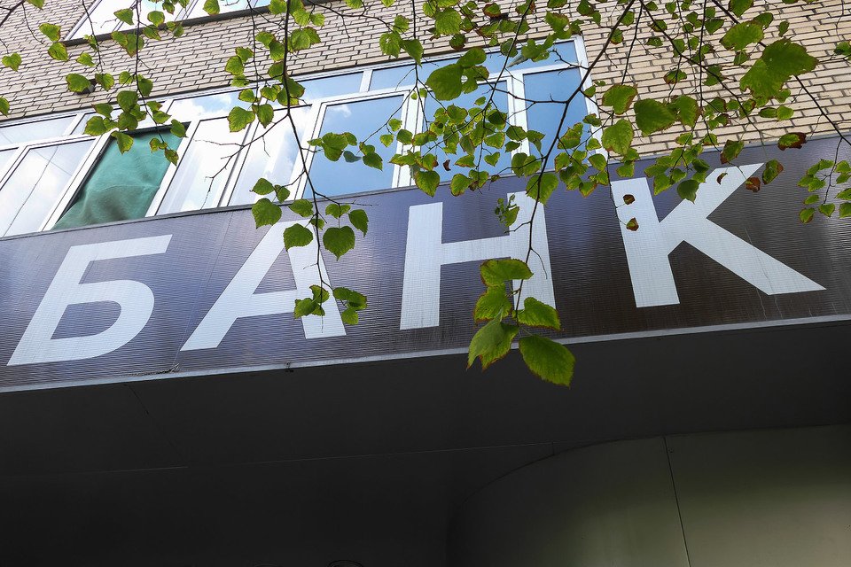 Санировать банки теперь могут акционеры