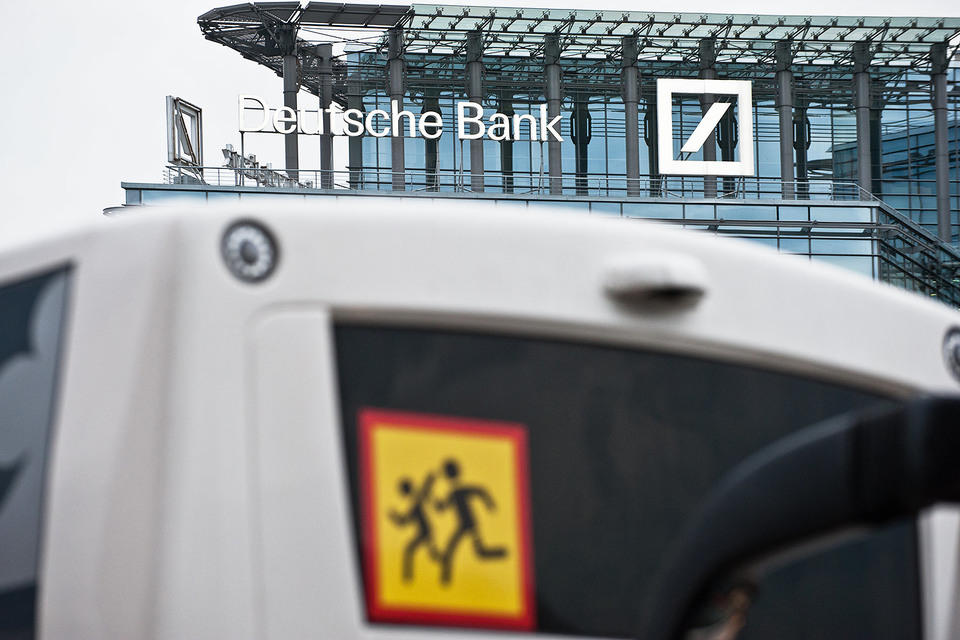 Deutsche задумался о продаже операций по управлению активами
