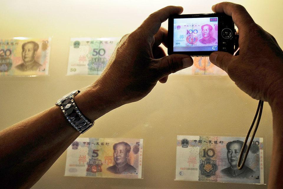 Китайский юань стал самой активно торгуемой валютой развивающихся стран