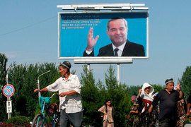 Портрет Ислама Каримова в Андижане