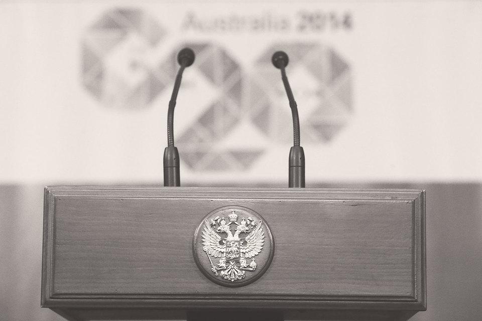 Для России «двадцатка» сейчас - важнейший орган