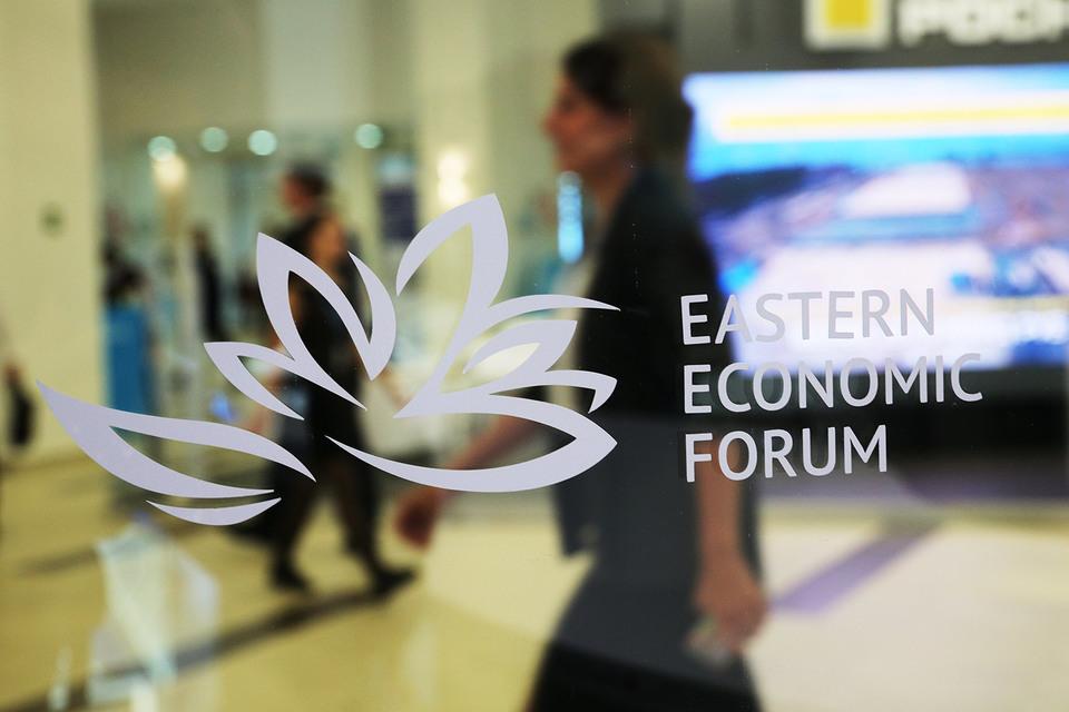 Форум открыл вице-премьер Юрий Трутнев