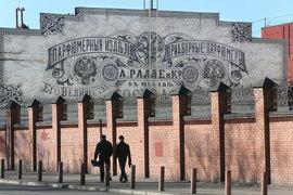 «Свобода» – одна из старейших российских косметических фабрик