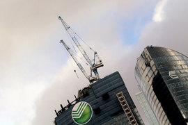 Бумаги ВТБ дорожают второй день подряд