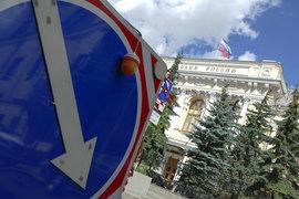 По данным ЦБ, банк не исполнял федеральные законы, регулирующие банковскую деятельность, и нормативные акты Банка России