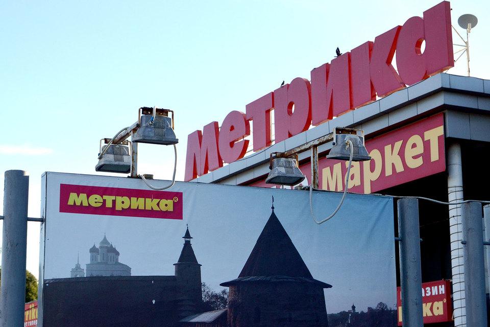В начале августа бывший топ-менеджер A1 Юрий Ширманкин вместе с Денисом Избрехтом и Алексеем Кавериным купили сеть «Метрика»