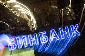 Около 65% активов Бинбанка, или 466 млрд руб., приходится на межбанковские кредиты, выданные сестринскому банку «Рост», находящемуся на санации