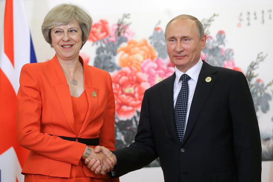 Встреча Путина и Мэй длилась около 35 минут