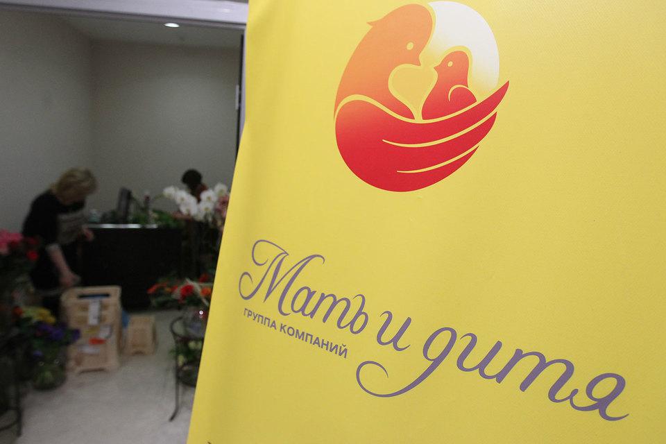 «Мать и дитя» покупает клинику в Тюмени за 140 млн рублей