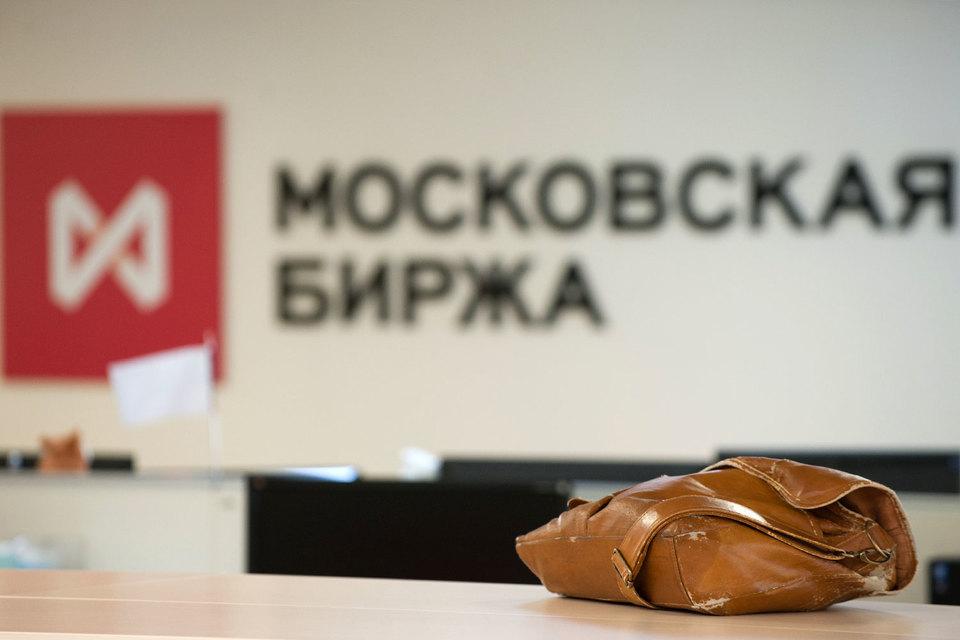 Объем клиентских средств на счетах Московской биржи уменьшился