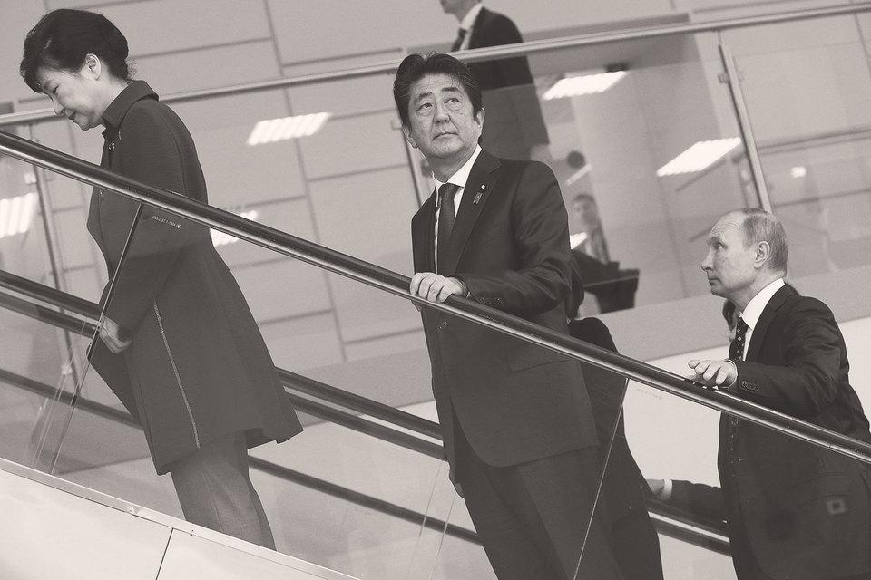 Президент Южной Кореи Пак Кын Хе, премьер-министр Японии Синдзо Абэ и президент России Владимир Путин во Владивостоке