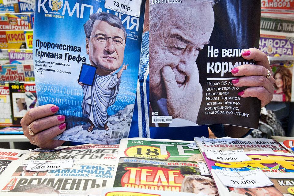 Сергей Родионов, основатель одноименного ИД, свои акции продавать не готов