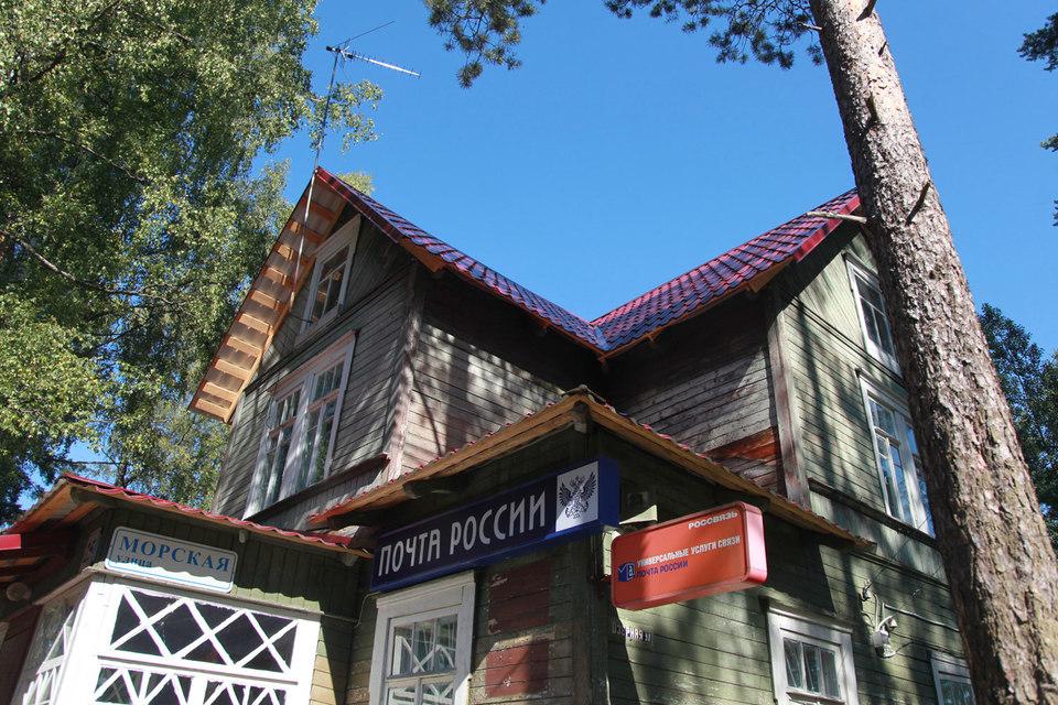Основная выручка многих сельских отделений «Почты России» –  от продажи товаров