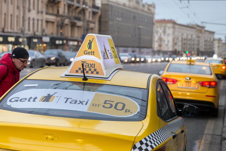 В ближайший год Gett вложит в России $100 млн. Компания борется за рынок: конкурент, «Яндекс.Такси», уже спешит в города с населением от 0,5 млн человек