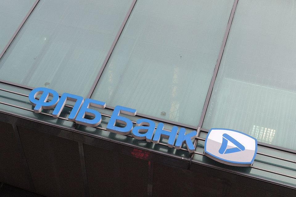 ФАС может возбудить дело в отношении Финпромбанка