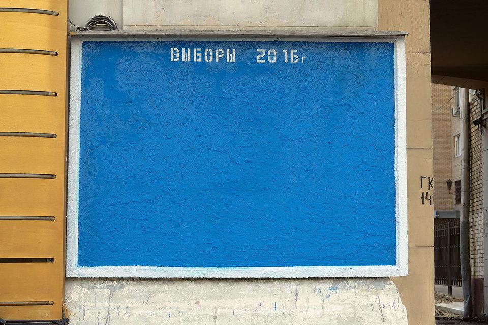 За две недели до голосования думские выборы по-прежнему лишены общефедеральной повестки