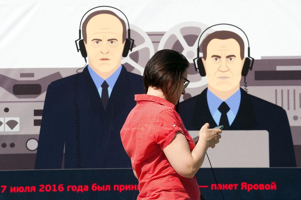 Хранить переписку и переговоры граждан надо, но и телекоммуникационному бизнесу не должно быть сложно, предупредил Владимир Путин