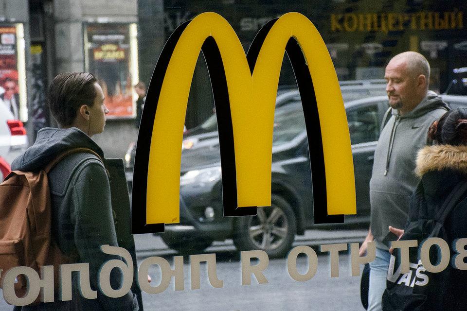 Макдоналдс в 2016 году откроет в России 60-65 новых ресторанов
