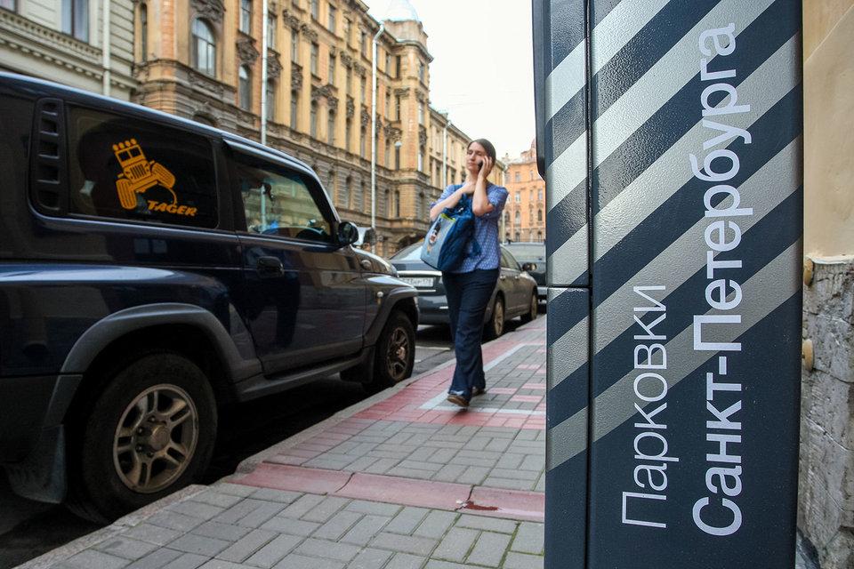 К 2017–2018 гг. платной станет парковка на 503 улицах Петербурга