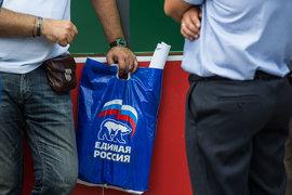 Эсеры утверждают, что в оплаченной партией листовке есть агитация за ее кандидатов-одномандатников, а значит, есть основание для снятия их с выборов