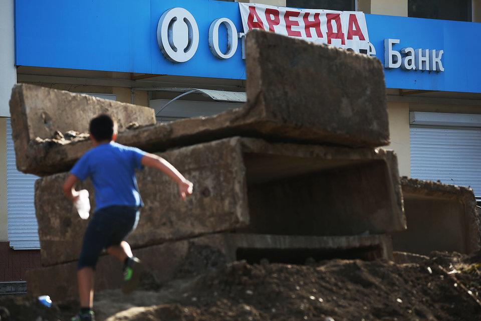 В «ФК Открытие» считают предупреждение о риске формальностью