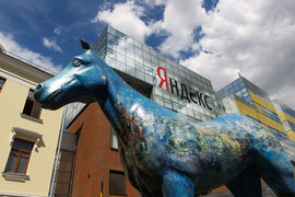 «Яндекс» разорвал соглашение о покупке части делового квартала «Красная Роза»