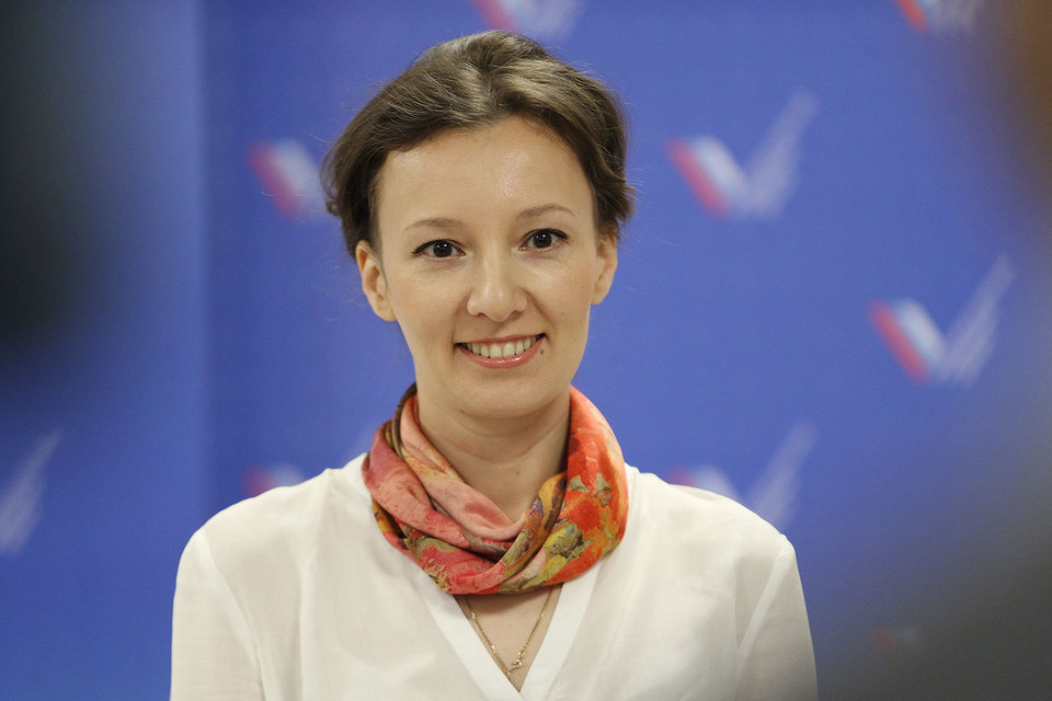 Новый детский омбудсмен Анна Кузнецова