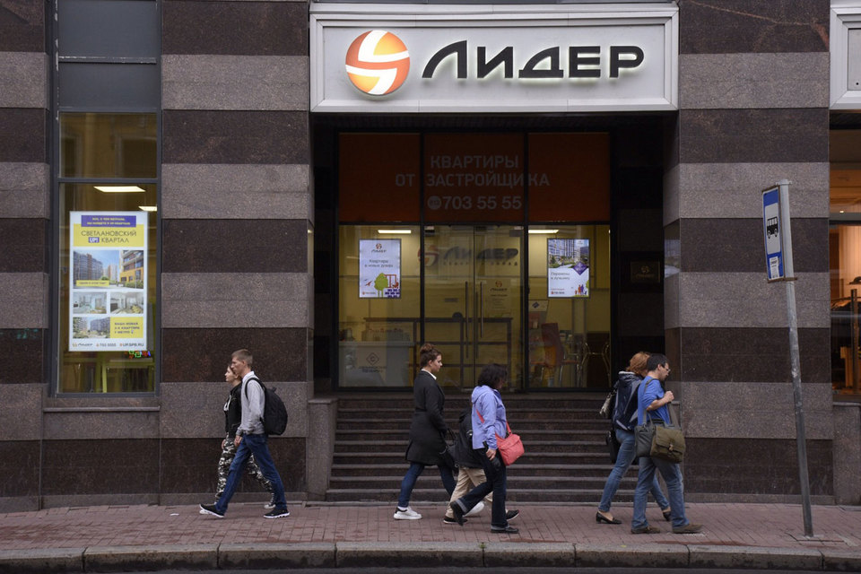 ФСК «Лидер» запускает проект в Петербурге