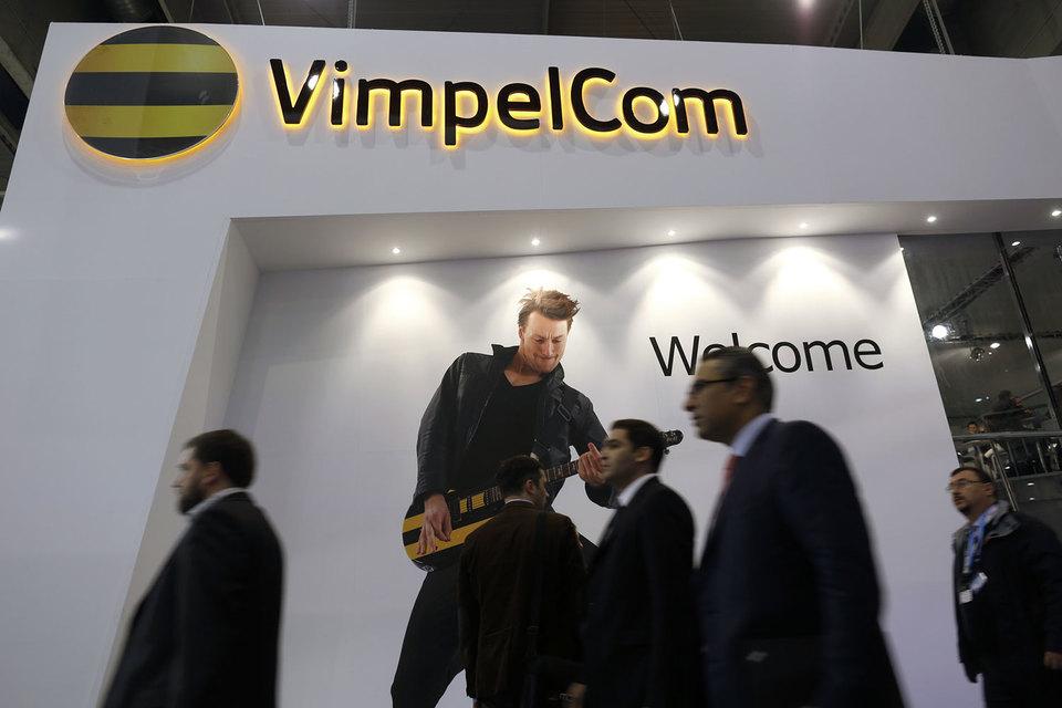 Еврокомиссия скоро может одобрить сделку Vimpelcom и Hutchison в Италии