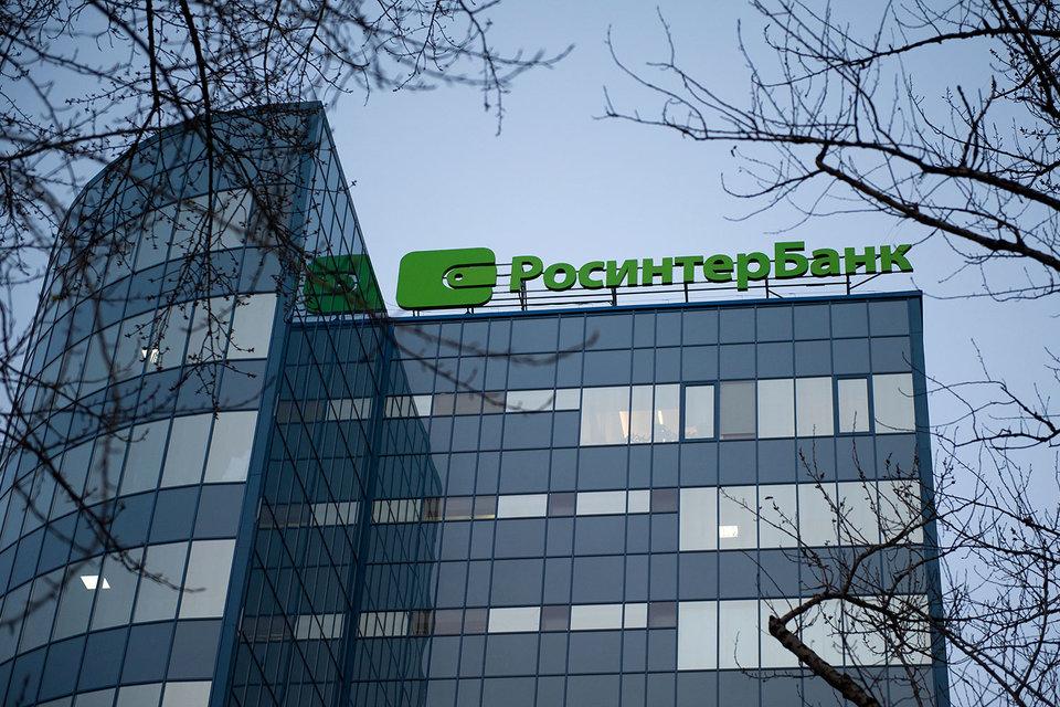 В Росинтербанке 55 млрд рублей средств вкладчиков