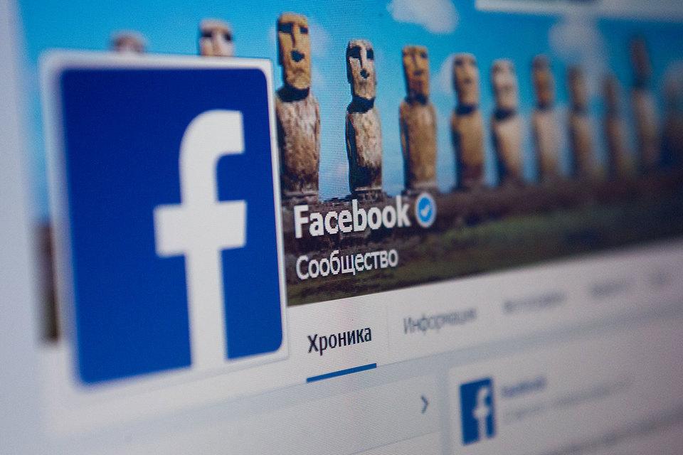 Чтобы оформиться на работу, новичкам приходится сообщать о своем профиле в соцсетях – Facebook или LinkedIn