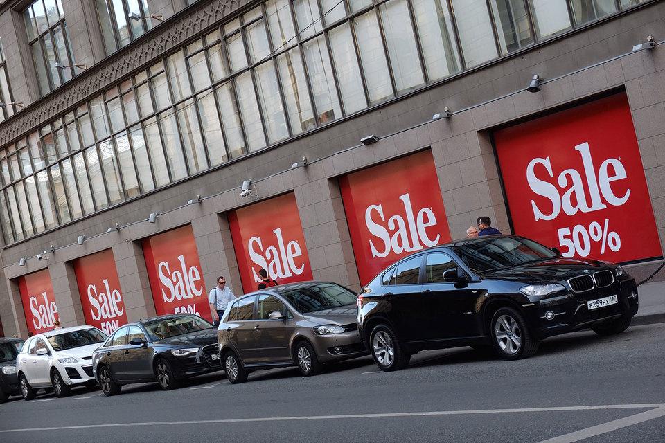 В России магазины через скидки просто пытаются «найти цену, которую готов заплатить потребитель, обнищавший за последние два года»