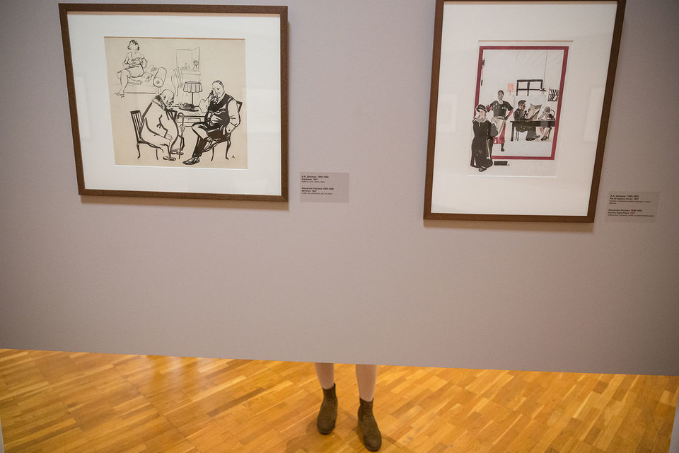 Рисунки Александра Дейнеки – сатира среди лирики