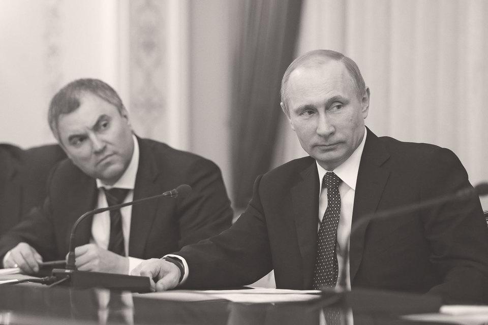 Вячеслав Володин – «верный солдат» Путина, замеченный им в 2000 г. и не подводивший его ни на одном посту