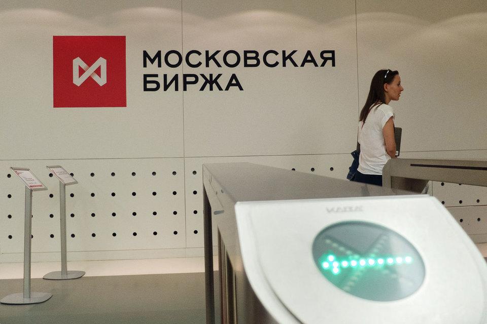 Корпорации пролоббировали себе прямой доступ на валютный рынок Московской биржи