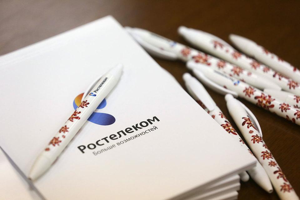 Несмотря на рекордно низкую ставку, рублевые бонды «Ростелекома» оказались очень популярны среди инвесторов