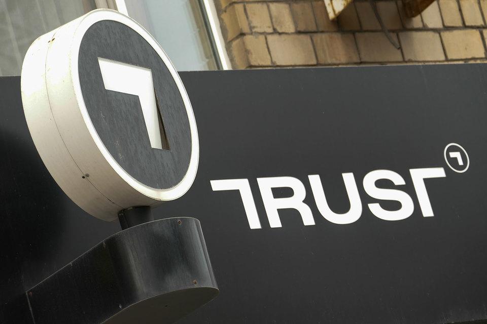 Продажа кредитных нот банка «Траст» его VIP-клиентам на 20 млрд руб. стала поводом для возбуждения уголовного дела, а держатели бумаг признаются потерпевшими