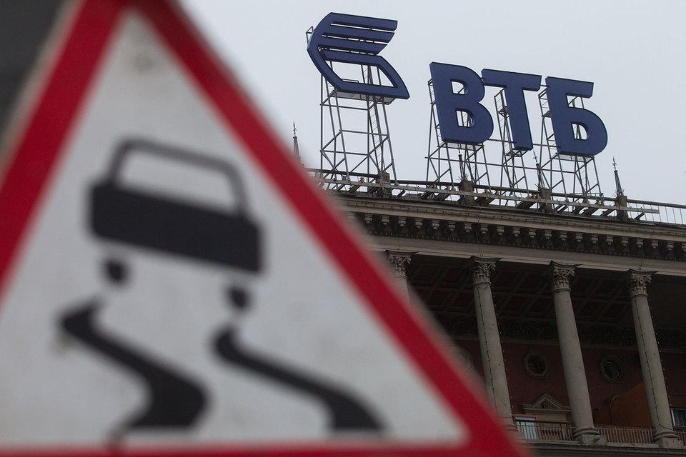 ВТБ оштрафован американским регулятором на $5 млн
