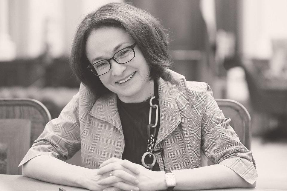 Мегарегулятор под руководством Эльвиры Набиуллиной расширяет свои полномочия