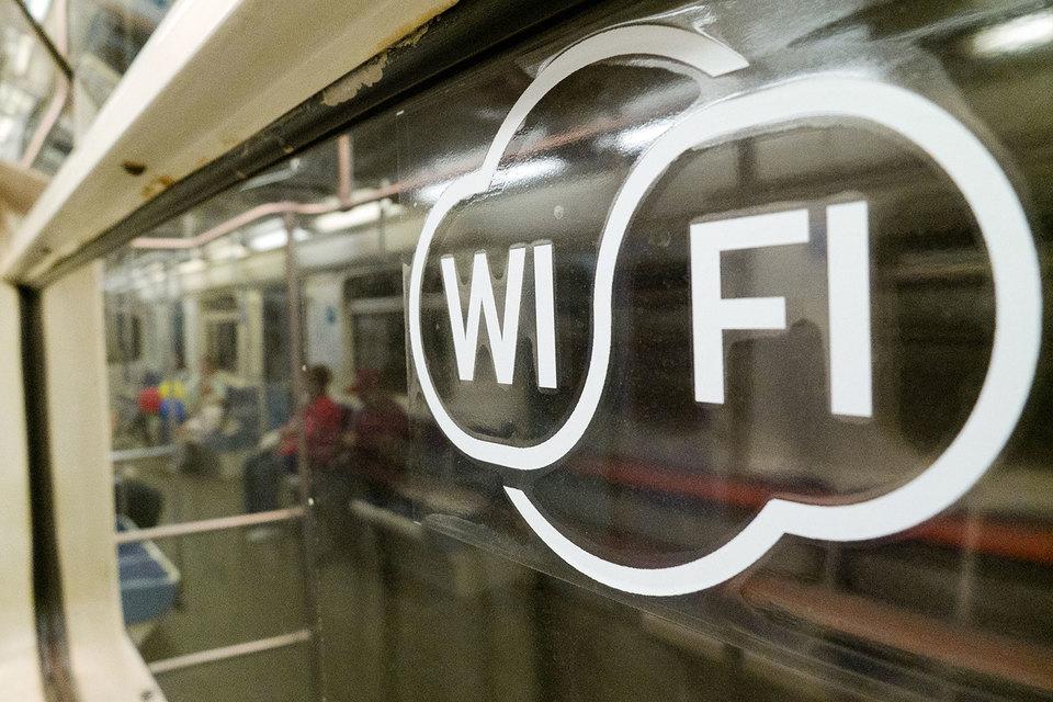Доходы операторов публичного WiFi будут расти быстрее мощности сети