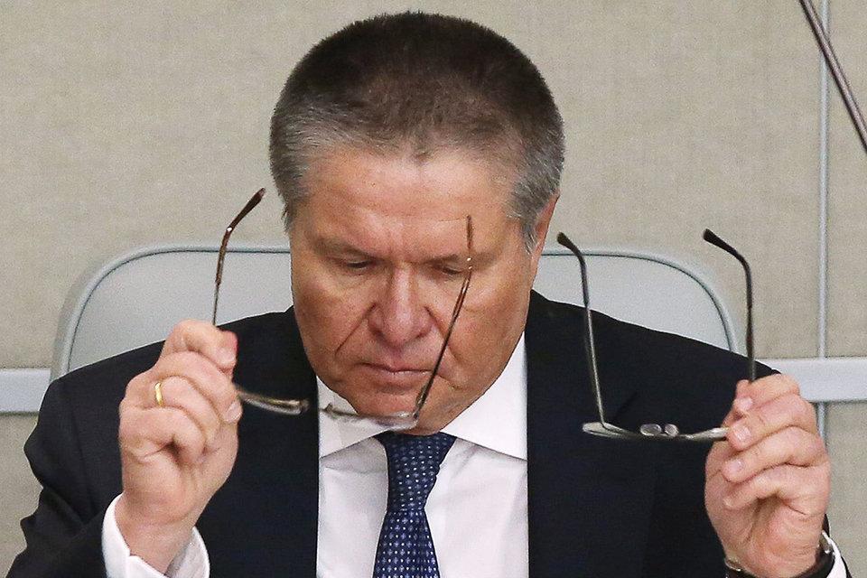 Минэкономразвития подготовило сценарии развития экономики России – все печальные