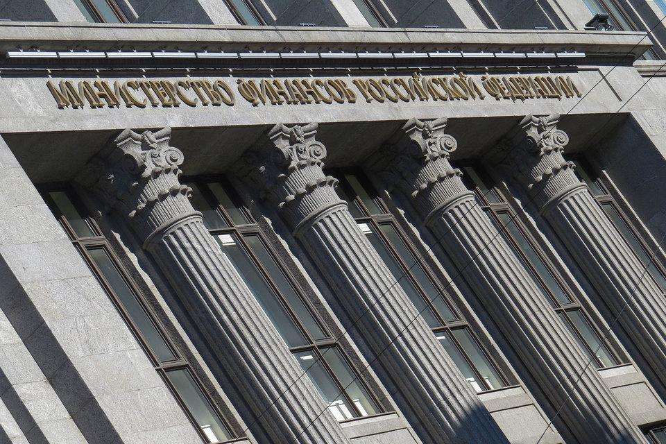 Минфин России решил доразместить евробонды с погашением в 2026 г. на сумму до $1,25 млрд