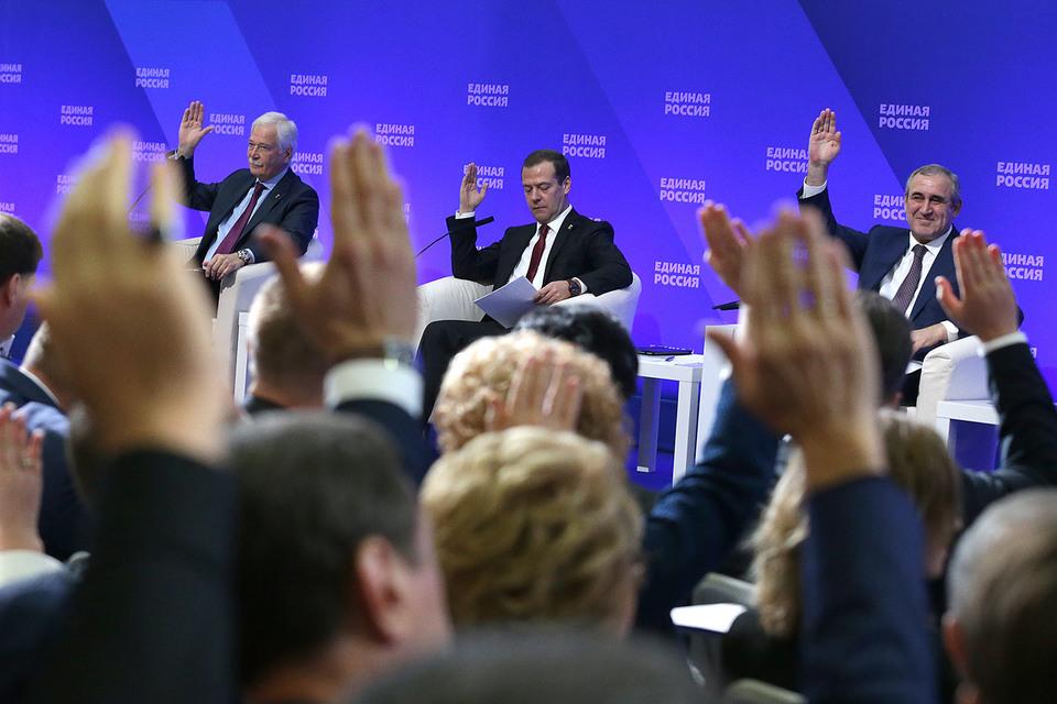 Всего в новой фракции единороссов будет 343 депутата, и их поделят на пять фракционных групп