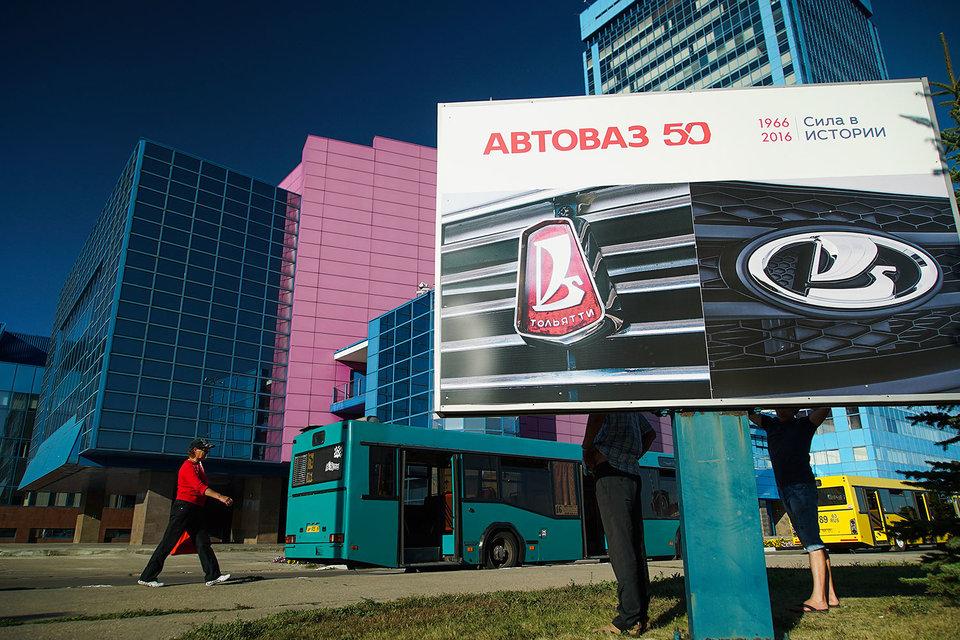 «АвтоВАЗ» при текущем курсе рубля не будет повышать цены на автомобили