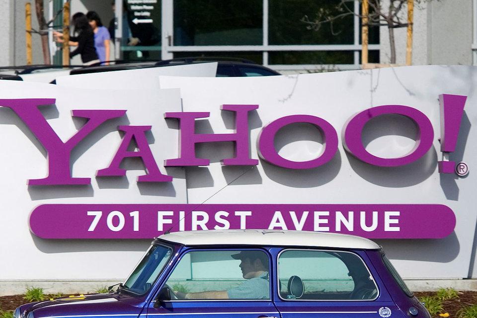 Менеджеры Yahoo два года назад обнаружили проникновение хакеров